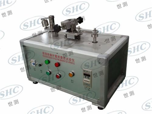 插销绝缘护套耐磨损试验仪BS1363-3 Fig9.jpg