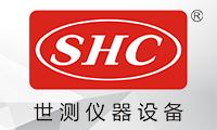插头插座开关寿命试验机_通断性能检测仪_插拔寿命测试机-广州世测仪器