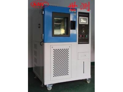 耐高低温恒温恒湿试验箱检测环境恒温箱高精密恒温恒湿箱广州世测