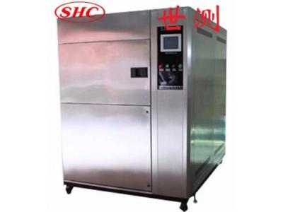 液体式冷热冲击试验箱 高低温冷热冲击试验机  广州世测