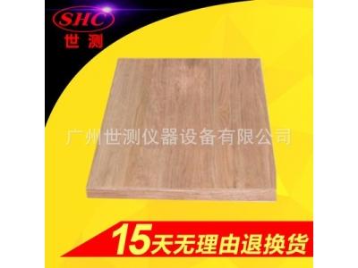 UL1993橡木冲击板/跌落木板/硬木板